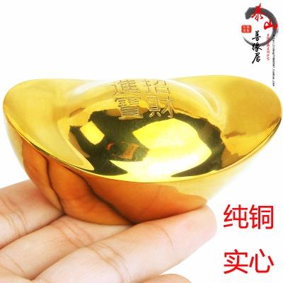 善缘居开光纯铜金元宝摆件鎏金实心纯铜金元宝铜元宝大元宝招