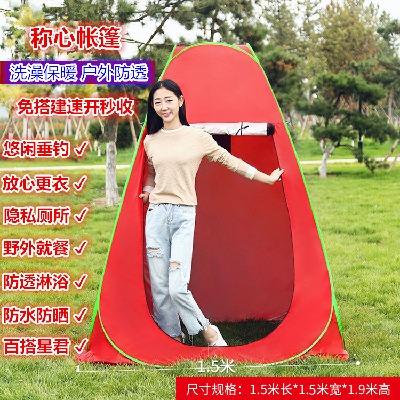 野外帐篷垫子帐篷骆驼秒潮神器装备垫房篷液压杆用品气缸防潮垫伞