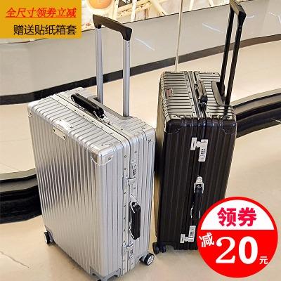 复古铝框行李箱男女拉杆箱韩版旅行箱包学生密码箱万向轮登机箱包