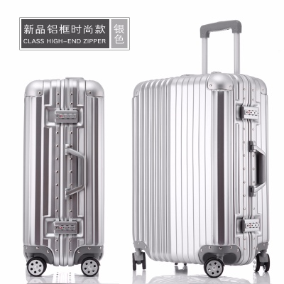 铝框拉杆箱万向轮20寸登机箱24寸旅行箱商务行李箱密码箱?#24615;?#31665;包