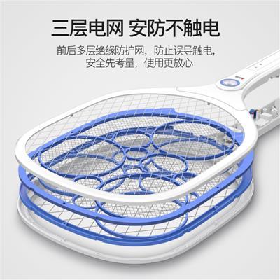 志高usb锂电池充电式家用电蚊拍led灯大号网面强力驱灭蚊器苍蝇拍