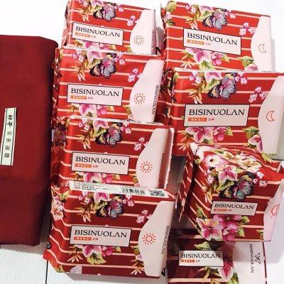 【买二送一牙膏】碧斯诺兰女神卫生巾五代日用夜用护垫组合1袋7
