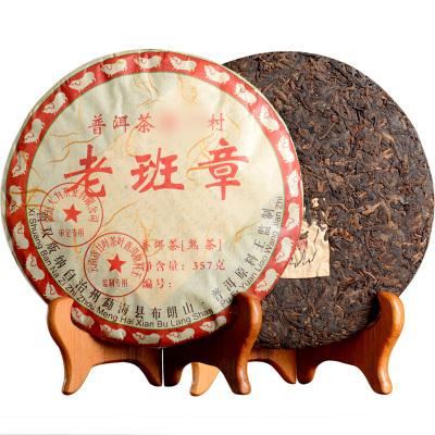 【7片共5斤整提装】茶叶16老班章云南普洱茶饼茶熟茶七子饼357g