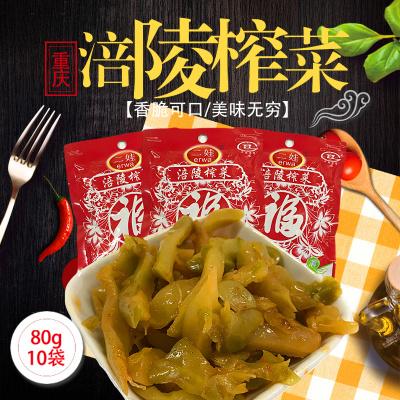 重�c涪陵榨菜�z下�菜80g*10袋 �_胃菜休�e脆口榨菜