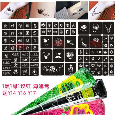 海娜果汁半永久纹绣用韩式手指字母图案选小纹身模板镂空模版图册