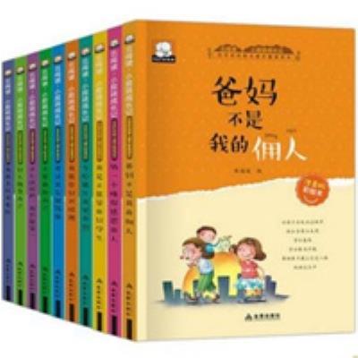 小屁孩成长记 爸妈不是我的佣人彩图注音版全10册 6-12岁小学生课外阅读畅销版