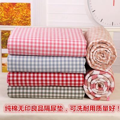 婴儿隔尿垫大号防水纯棉可洗新生儿隔尿垫月经姨妈垫透气护理垫