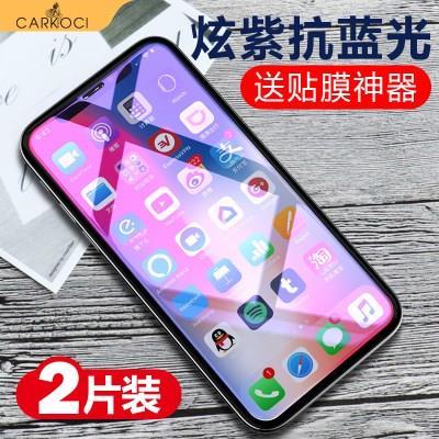 开心购卡古驰 iPhoneX钢化膜苹果X手机贴膜全屏覆盖3D背膜IPX蓝光8x前后时尚新款