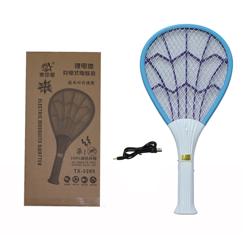 2021泰中星锂电池电蚊拍充电式大网面led灯多功能灭蚊器苍蝇蚊子