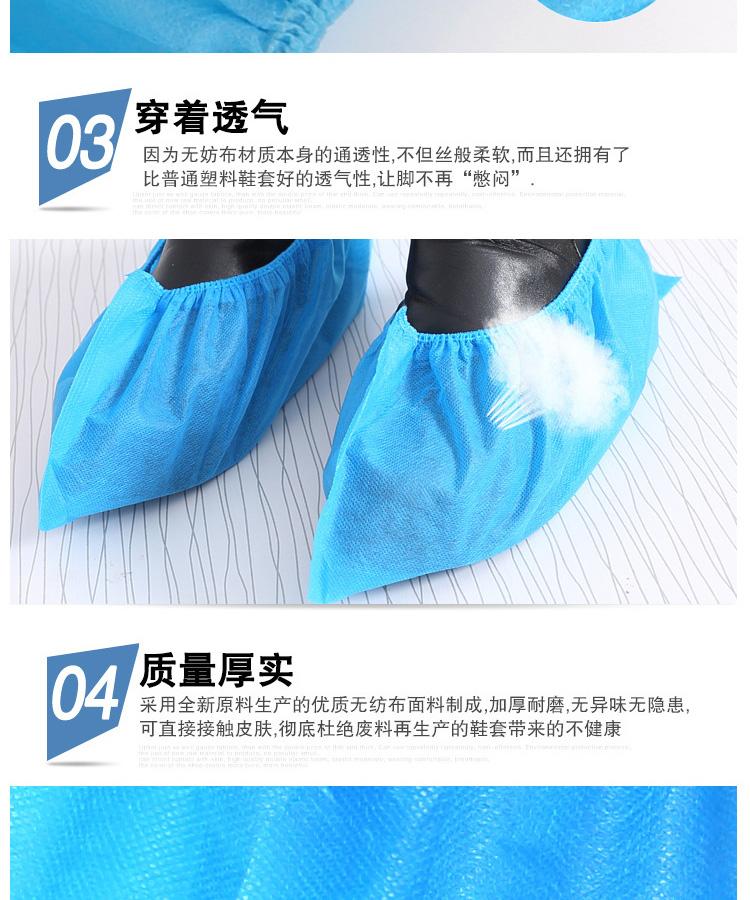 【48小时内发货】男女鞋底套鞋套一次性防雨防尘鞋套防水加厚