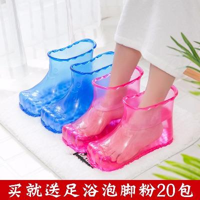 62565/磁石便携高筒艾草起泡脚盆家用养生鞋桶足浴鞋去脚气男女式足疗鞋