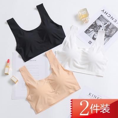 【2件装】冰丝无痕透气内衣女学生带胸垫运动裹胸睡眠吊带背心女