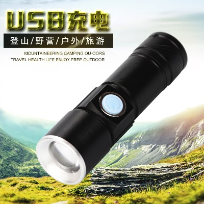 USB充电迷你强光远射手电筒拉伸变焦超亮防水户外家用照明铝合金