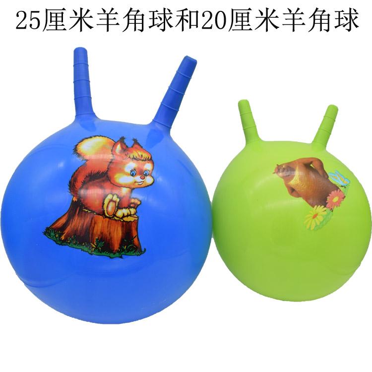 皮球儿童西瓜球手柄球羊角球幼儿园充气玩具球宝宝球类玩具手抓球