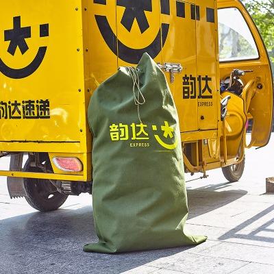 物流中转袋申通韵达快递环保布袋帆布袋芯片袋网点定制订制工作包