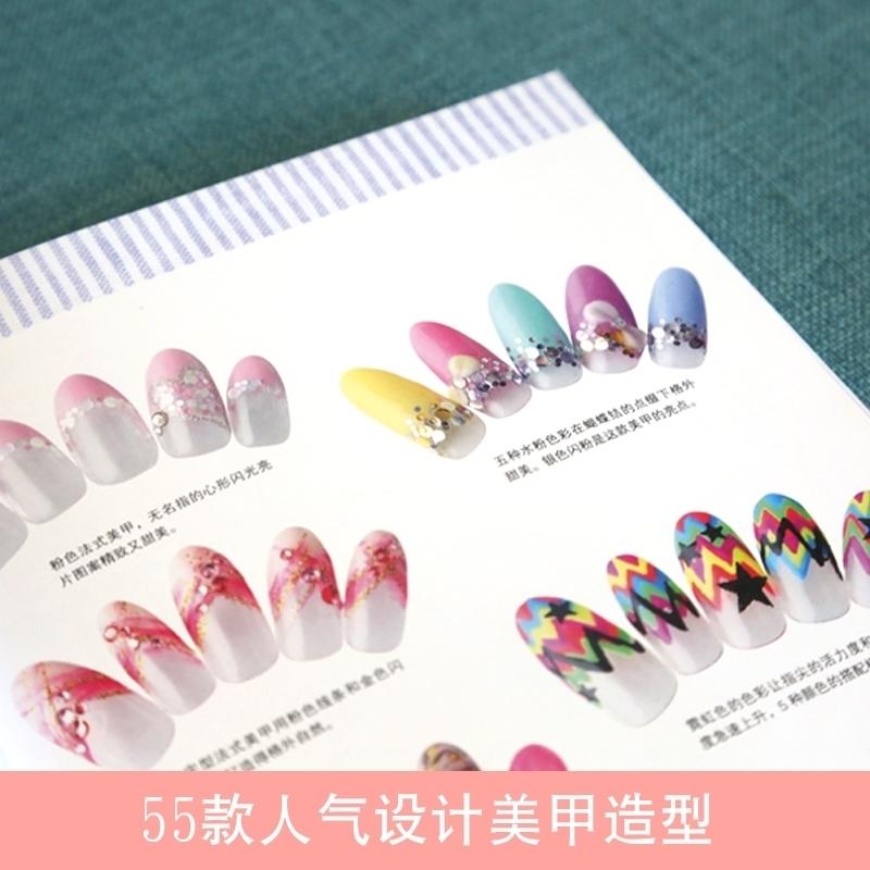 指甲光疗的原理_光疗指甲彩绘图