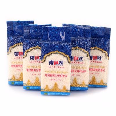 【亏本试吃】柬埔寨茉莉香米一级大米1斤5斤10斤长粒籼米农家新米
